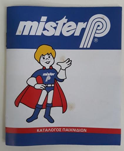 Η ΙΣΤΟΡΙΑ ΤΟΥ MISTER P